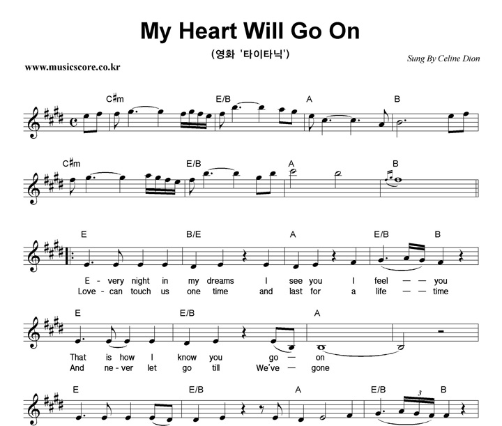 Free Piano Sheet Music For My Heart Will Go On By Celine Dion: 악보가게 : Celine Dion My Heart Will Go On 악보