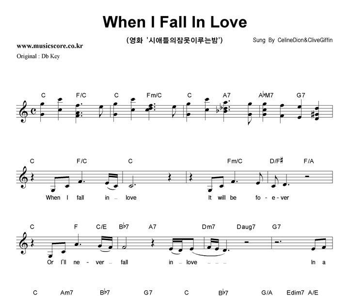 when i fall in love pdf