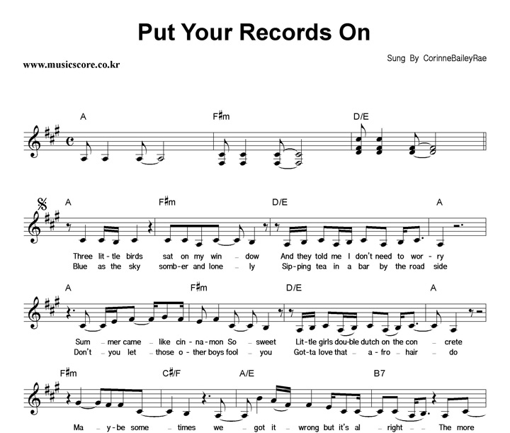 Put Your Records