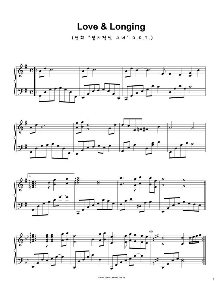 김형석 Love & Longing 악보 샘플