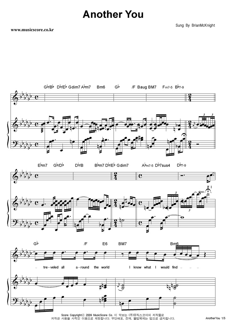 J Rome One Last Cry Chords Italian Guide
