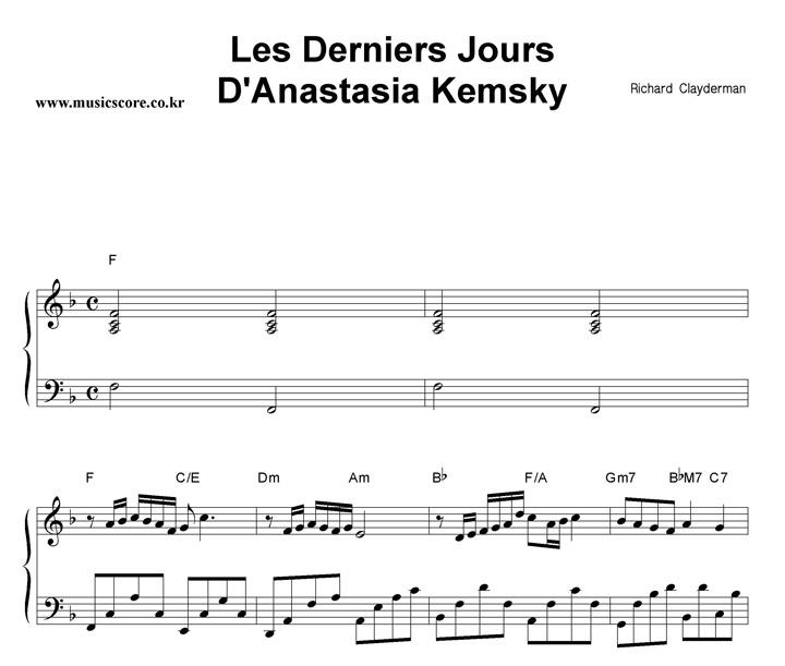 Richard Clayderman Les Derniers Jours D'Anastasia Kemsky 악보 샘플