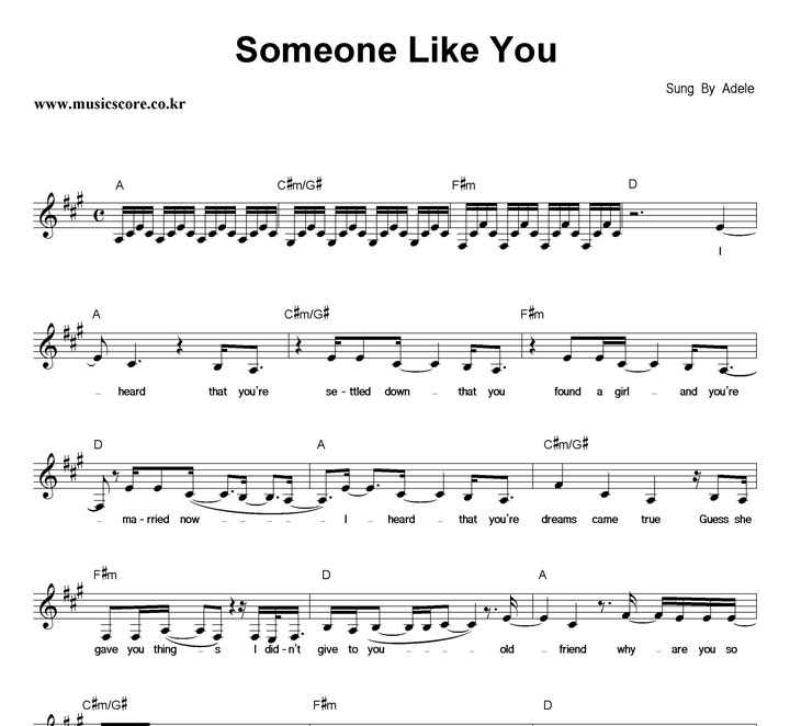Adele Someone Like You 악보 샘플