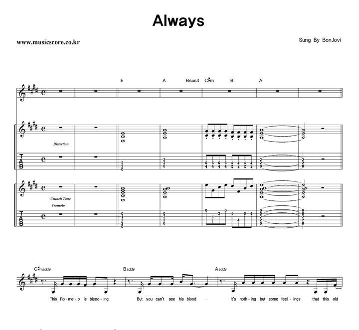 Bon Jovi Always 밴드 기타 타브 악보 샘플
