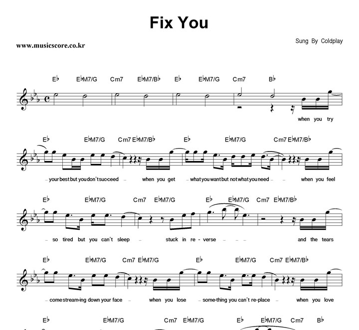Coldplay Fix You 악보