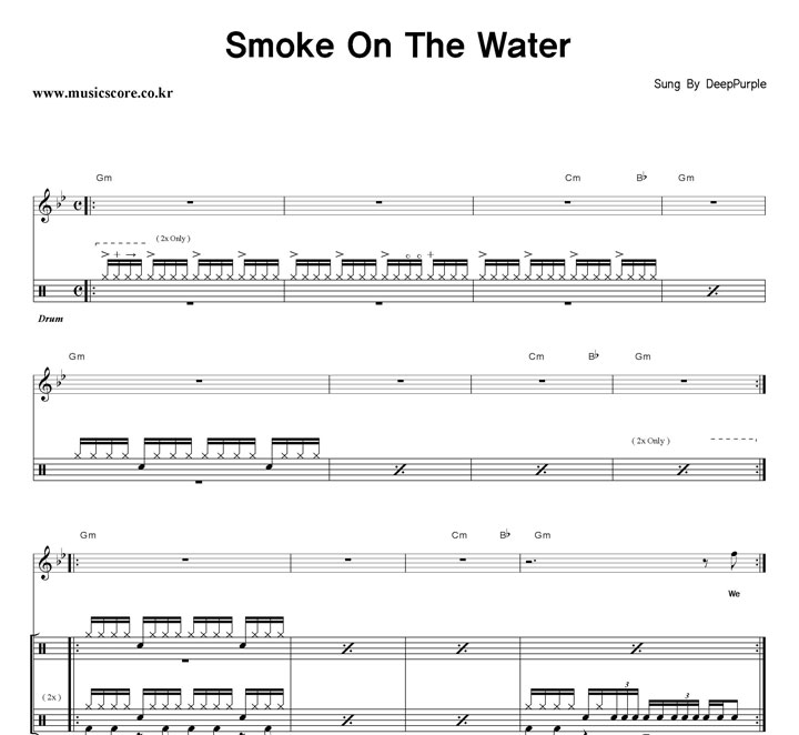 smoke on the water how to play