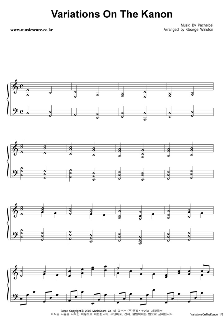 George Winston Variations On The Kanon (캐논 변주곡) 피아노 악보 샘플