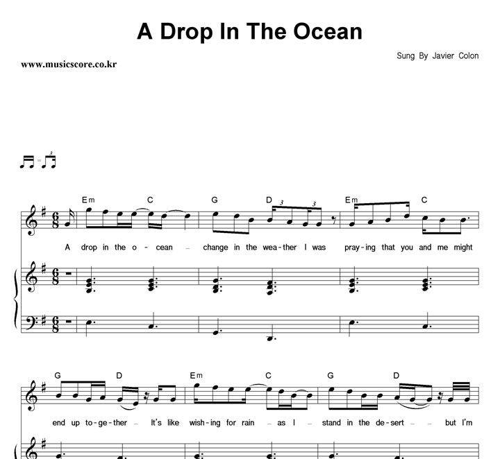 Awesome A Drop In The Ocean Chords Composition - Beginner Guitar ...