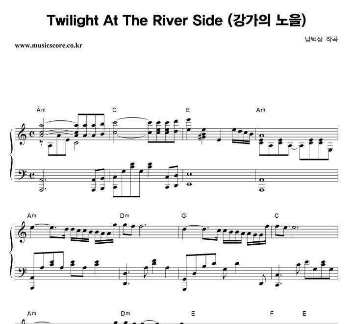 남택상 Twilight At The River Side (강가의 노을) 악보 샘플