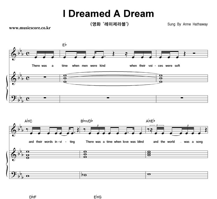 악보가게 : Anne Hathaway I Dreamed A Dream 피아노 악보