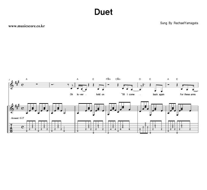 Rachael Yamagata Duet 기타 타브 악보 샘플