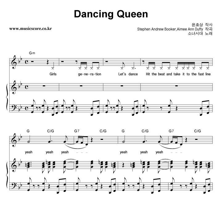 Dancing queen for Piano dance music 90 s