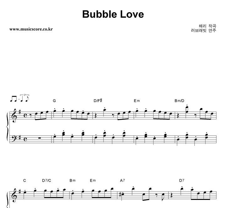 러브래빗 Bubble Love 악보 샘플