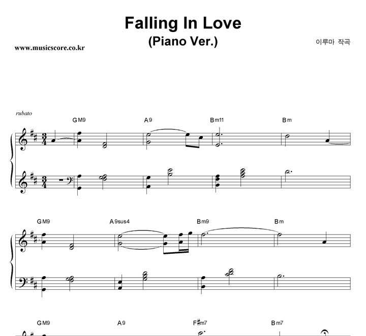 이루마 Falling In Love (Piano Ver.) 악보 샘플