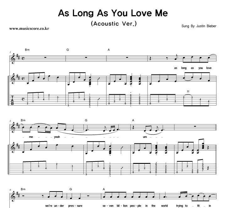 Justin bieber as long as you love me 기타 타브 악보.