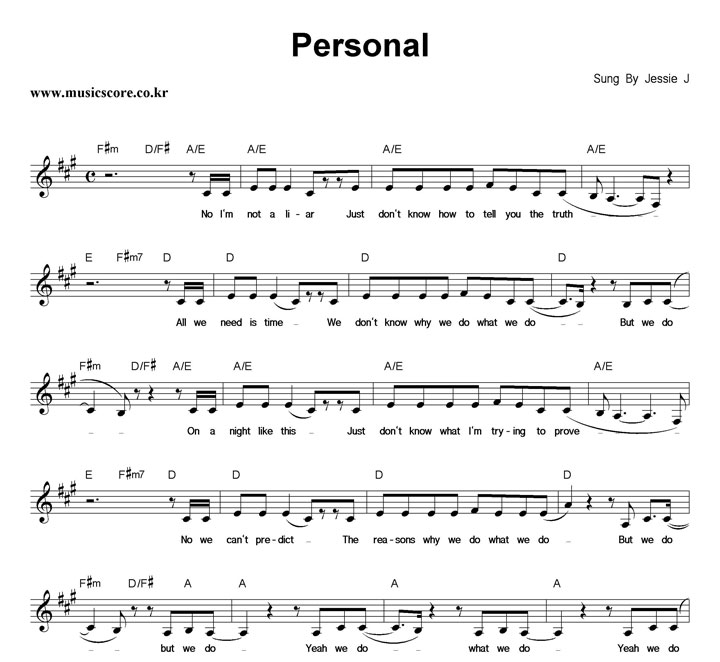 Jessie J Personal 악보 샘플