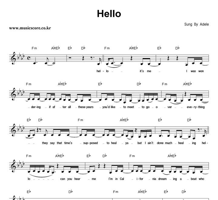 악보가게 : Adele Hello 악보