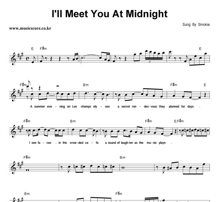 ill meet you at midnight tekstil