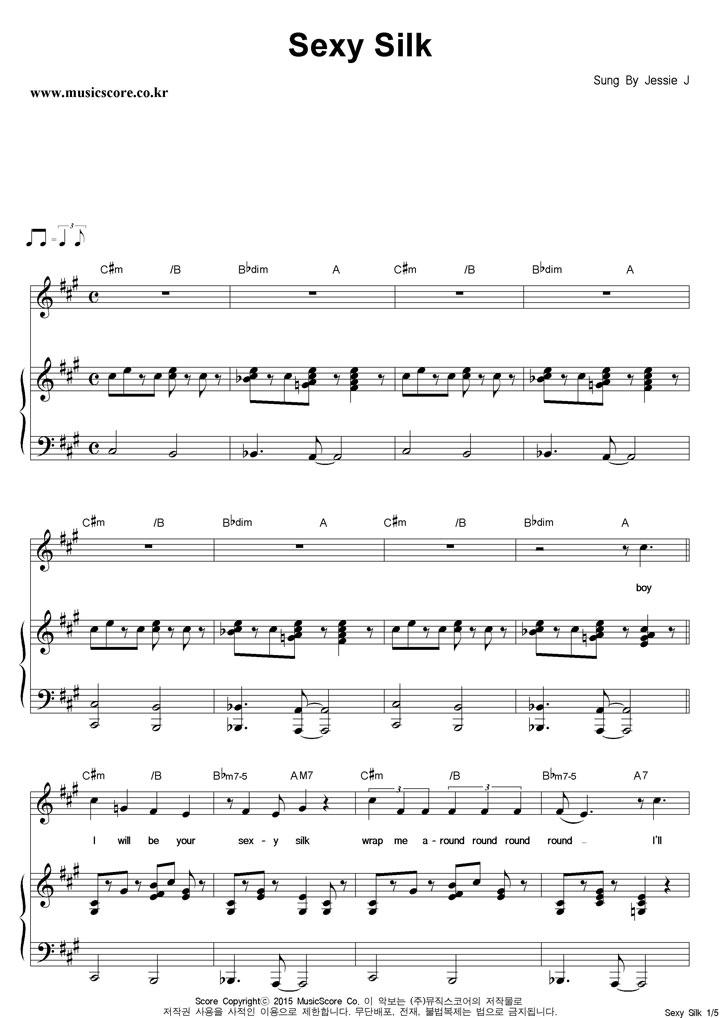 Jessie J Sexy Silk 피아노 악보 샘플