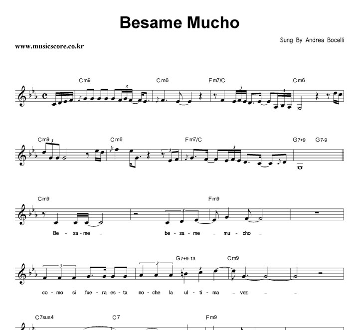 Besame Mucho Lyrics Sheet Music: 악보가게 : Andrea Bocelli Besame Mucho 악보