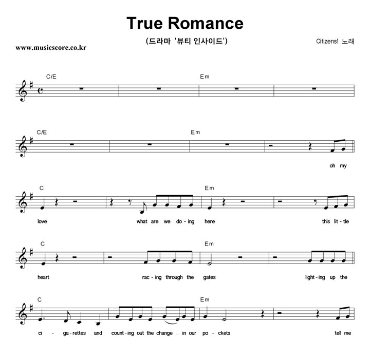 Citizens! True Romance 악보 샘플