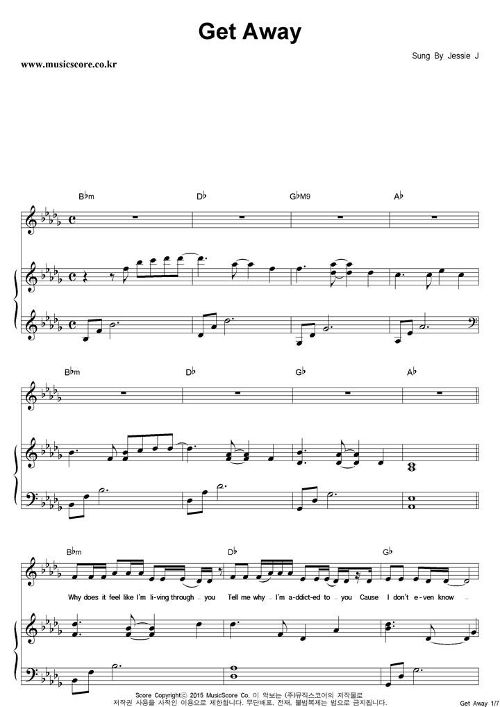 Jessie J Get Away 피아노 악보 샘플