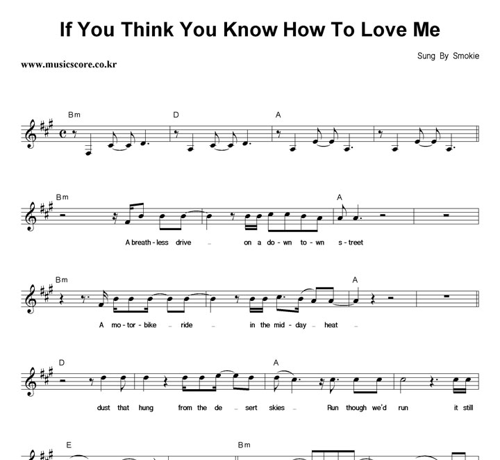 If You Think You Know How To Love Me Chords - gaurani.almightywind.info