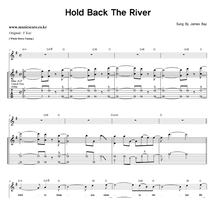 James Bay - Hold Back The River 밴드  G키 기타 타브 악보 샘플