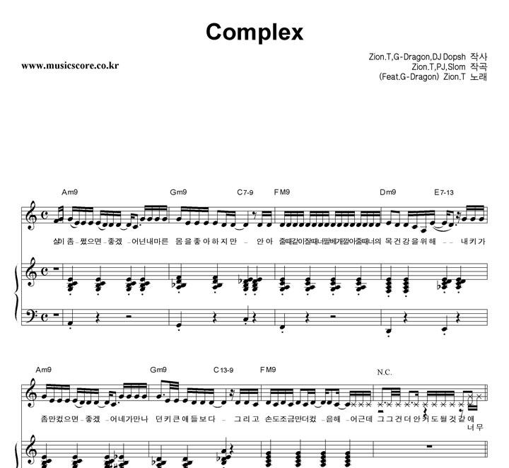 자이언티 - Complex 피아노 악보 샘플