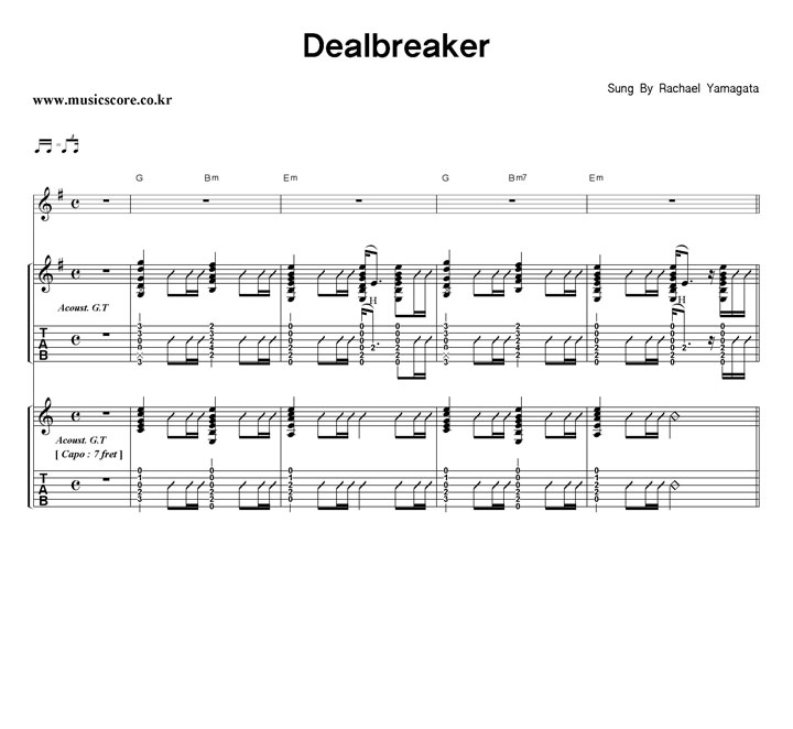 Rachael Yamagata Dealbreaker 밴드 기타 타브 악보 샘플