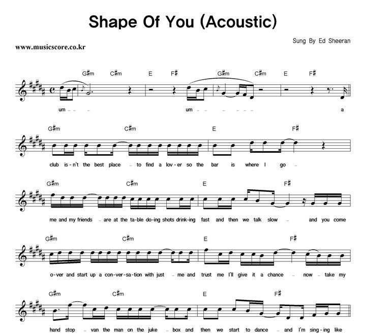 Ed Sheeran Shape Of You (Acoustic) 악보 샘플