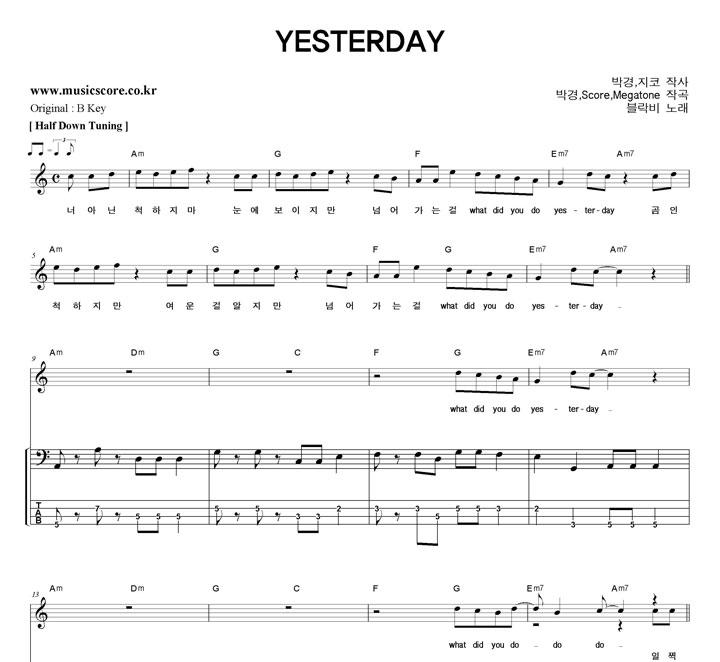 블락비 YESTERDAY 밴드  C키 베이스 타브 악보 샘플