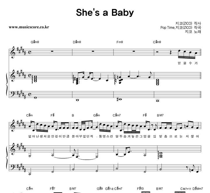 지코 She's a Baby 피아노 악보 샘플