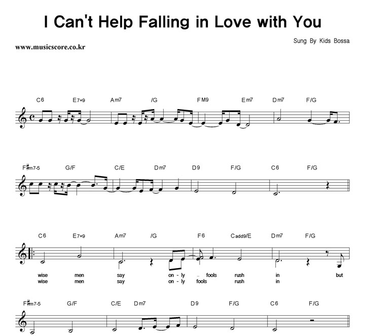Kids Bossa I Can 39 T Help Falling In Love With You