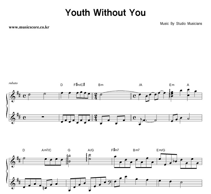 Studio Musicians Youth Without You 악보 샘플