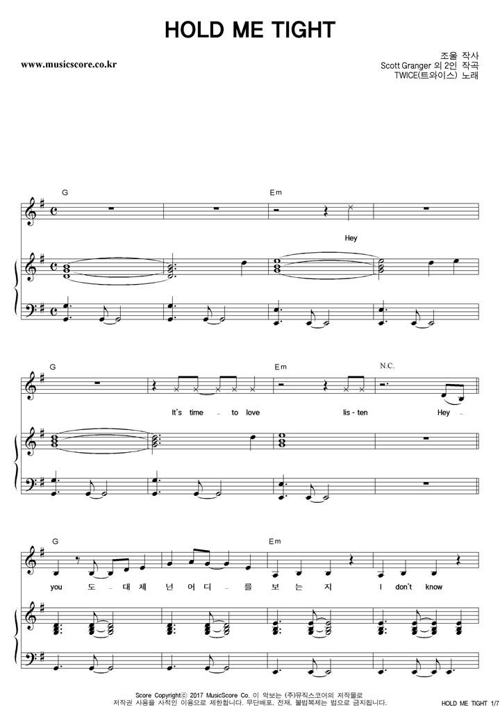 트와이스 - HOLD ME TIGHT 피아노 악보 샘플