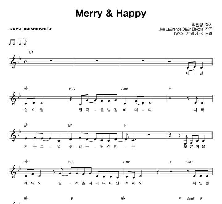 트와이스 Merry & Happy 악보 샘플