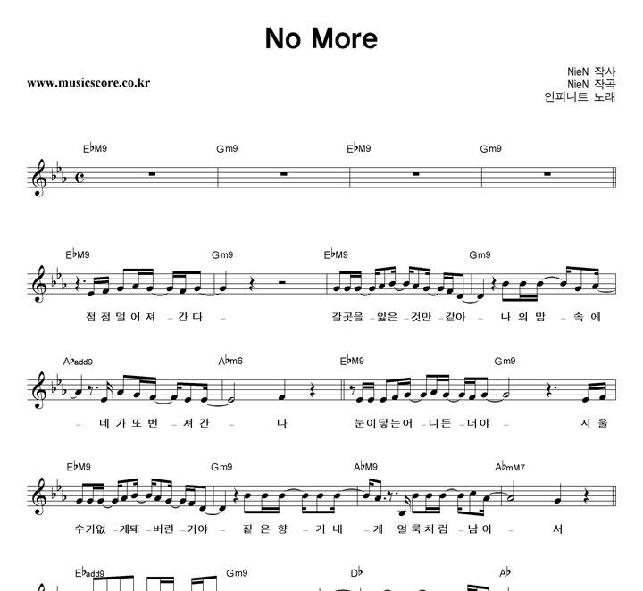 인피니트 No More 악보 샘플