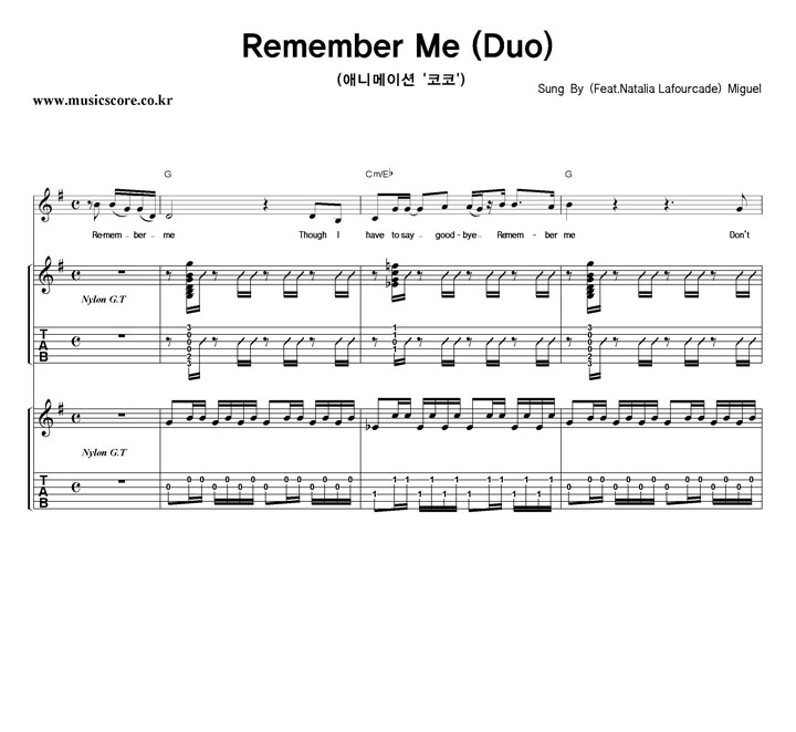 Miguel Remember Me (Duo) 밴드 기타 타브 악보 샘플