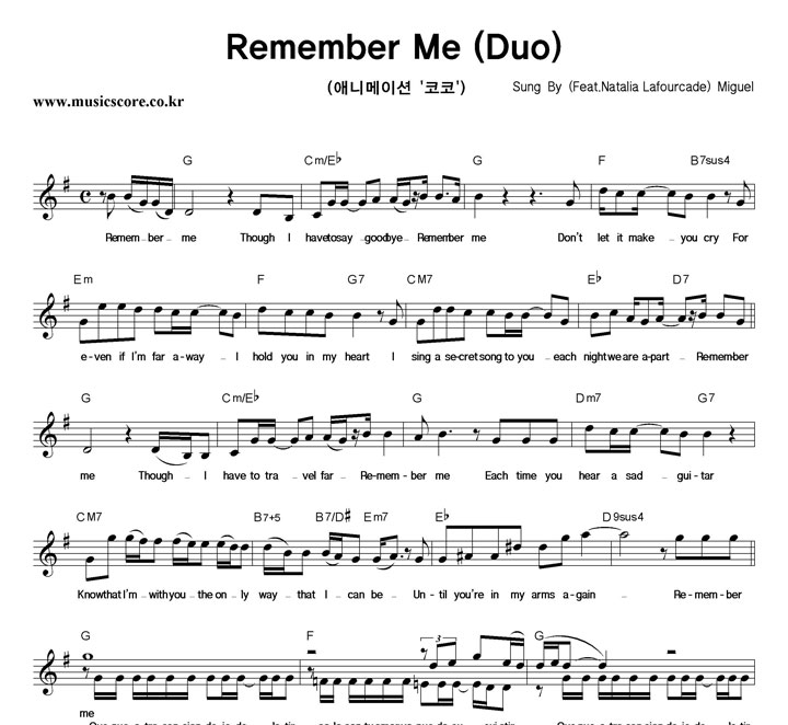 Miguel Remember Me (Duo) 악보 샘플