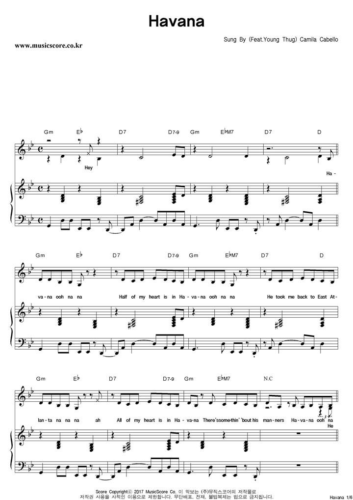Camila Cabello - Havana 피아노 악보 샘플