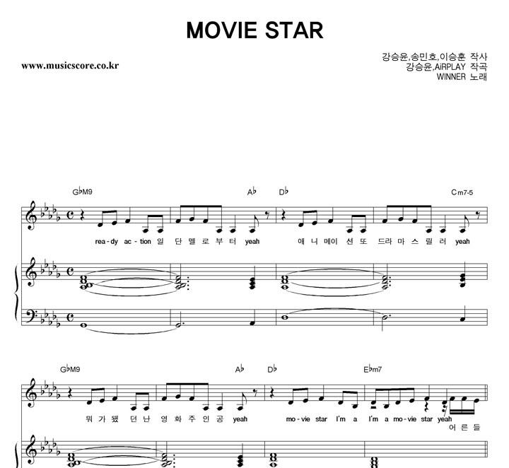 WINNER MOVIE STAR 피아노 악보 샘플