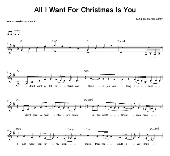 Mariah Carey All I Want For Christmas Is You 악보 샘플