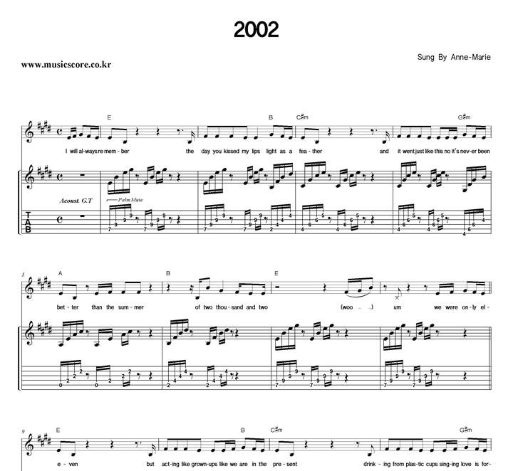 Anne-Marie 2002 기타 타브 악보 샘플
