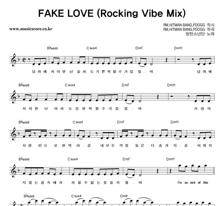 방탄소년단 FAKE LOVE (Rocking Vibe Mix) 악보 샘플