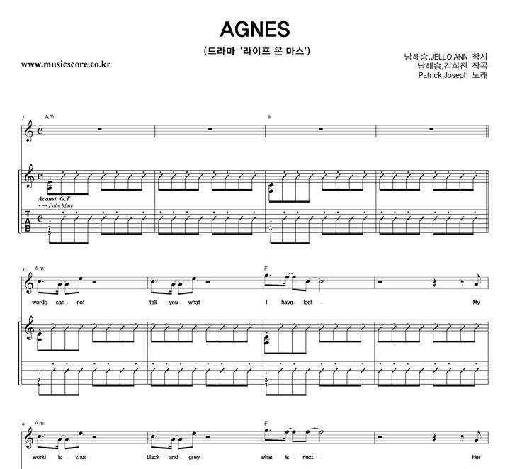 Patrick Joseph AGNES 밴드 기타 타브 악보 샘플