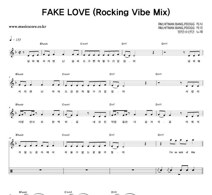 방탄소년단 FAKE LOVE (Rocking Vibe Mix) 밴드 드럼 악보 샘플