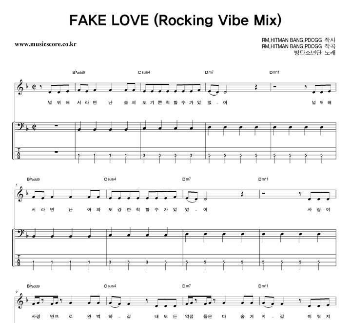 방탄소년단 FAKE LOVE (Rocking Vibe Mix) 밴드 베이스 타브 악보 샘플