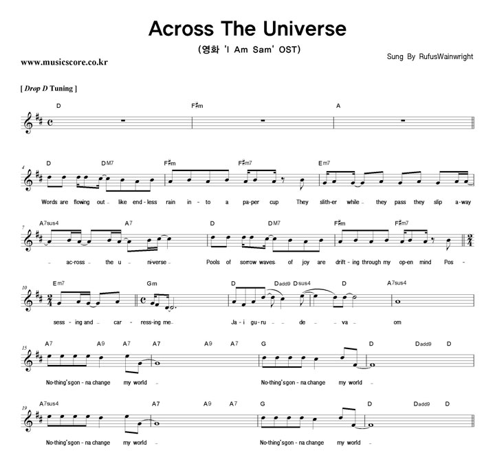 Rufus Wainwright Across The Universe 밴드 베이스 타브 악보 샘플