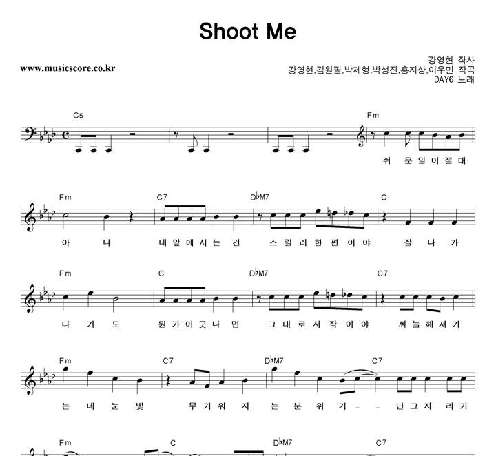 DAY6 Shoot Me 악보 샘플